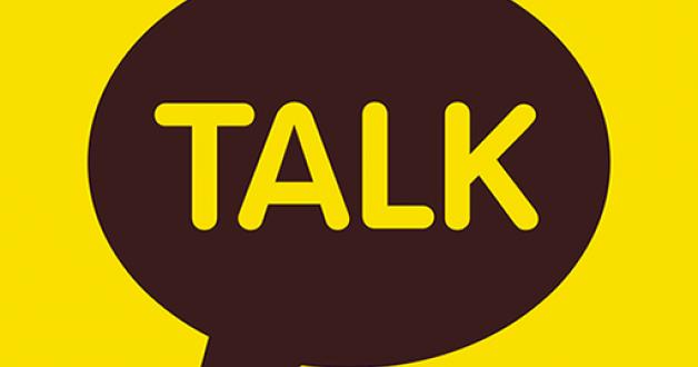 KakaoTalk: Free Calls