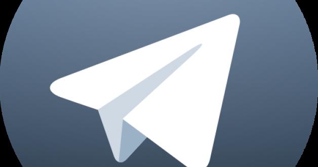 Telegram X beta